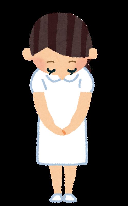 ojigi_nurse_nocap